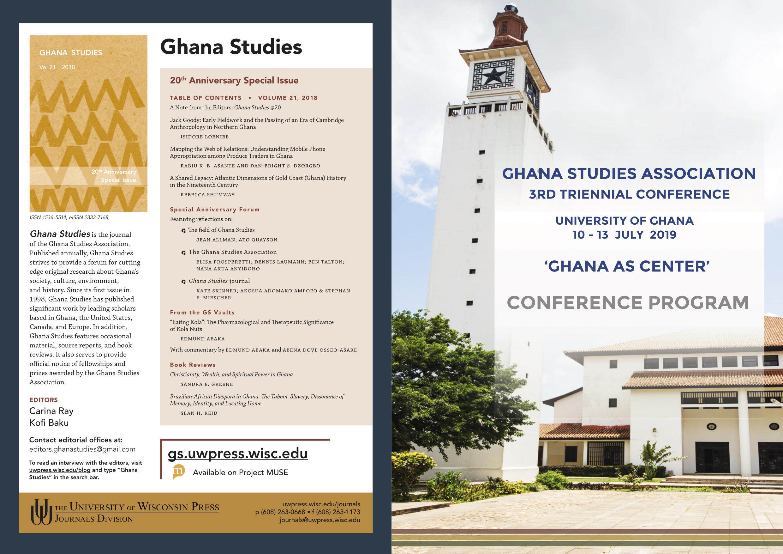 GSA program cover